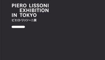Porro - <p>PIERO LISSONI 1:1 - Una mostra da e'interiors a Tokyo</p>