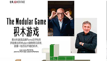 Porro - The story of Modern in the Heritage section of AD China