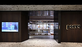 Porro - Think globally act locally: Porro presents the Shanghai store designed by Kevin Hsu