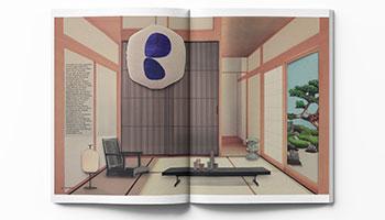 Porro - La Panca Left nel servizio di ispirazione giapponese di Elle Decor Italia