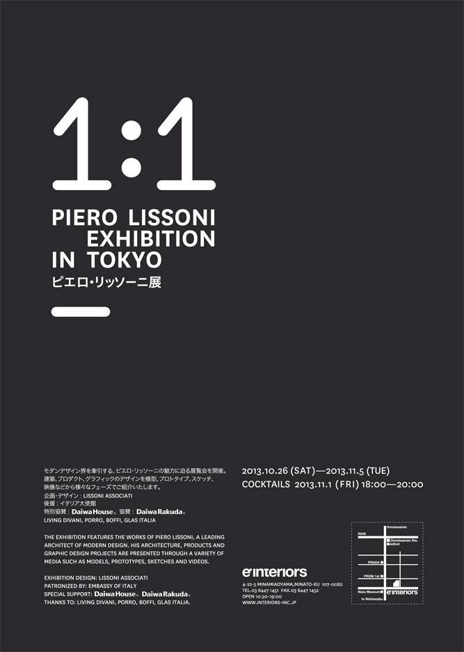 Porro, image:news_immagini - Porro Spa - <p>PIERO LISSONI 1:1 - Una mostra da e'interiors a Tokyo</p>