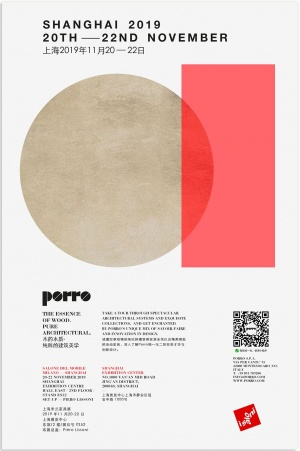 Porro, image:news_immagini - Porro Spa - <p>PORRO@SALONE DEL MOBILE MILANO SHANGHAI</p>