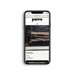 Porro, image:news_immagini - Porro Spa - Porro launches the new Chinese website