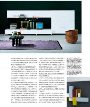 Porro, image:news_immagini - Porro Spa - La storia di Modern nella sezione Heritage di AD Cina