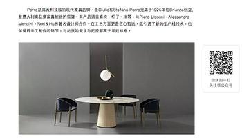 Porro - mp.weixin.qq.com