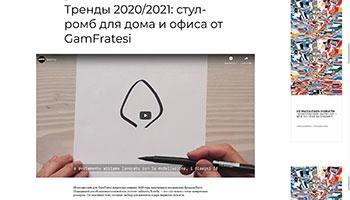 Porro - interior.ru